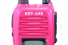 SBR-Walkie-Talkie-Bangladesh-Price-