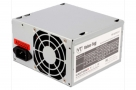 Value-Top-VT-S200A-Real-200W-PowerSupply