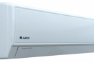 GREE-2-TON-SPLIT-AIR-CONDITIONER