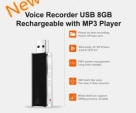 Voice Recorder 8GB Rechargeable with MP3 Player
