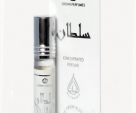 Sultan-Alcohol-free-best-arabian-attar-bd-6ml