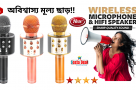 Wster-WS-858-Portable-Bluetooth-Speaker-Karaoke-Microphone-C-0216