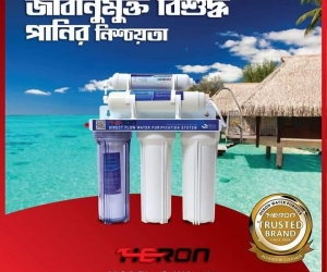 5-Stages-Heron-Water-Purifier