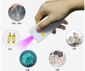 Portable-disinfection-stick-UV-C-ultraviolet-sterilization-disinfection-lamp