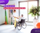 Health-Rehab-Care-Service-At-Home-Support