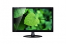 Esonic-185-Inch-HD-LED-Monitor
