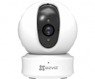 Hikvision-EZVIZ-2MP-IP-Camera-
