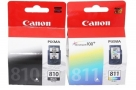 Canon-810-811-ORIGINAL-Ink-Cartridge-Set