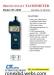 Tachometer-ContactNon-Contact-in-Bangladesh-LUTRON-DT-2268