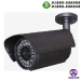Mobile-Monitoring-CCTV-Camera-Package-6