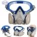 Full-Face-Respirator-Gas-Mask-Goggles