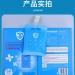 Air-Sterilization-Card-60-day-5-Box