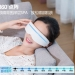 Electric-Vibration-Eye-Massager-Nano-Blue-Light-Wrinkle-Fatigue-Relieve-Magnet-Therapy-Acupuncture-Massage-Eyewear-Glasses