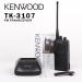 Kenwood-TK-3107-UHF-Handheld