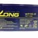 Long-China-New-Battery-12v-75Ah