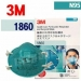 3M-1860-NIOSH-Approved-N95-Medical-Respirator-Masks-20-pcs