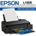 EPSON-L1800-BORDERLESS-A3-PHOTO-PRINTER