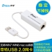DTECH-DT-5036-USB-To-Lan-Converter-USB-to-Ethernet