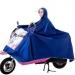 Bike-Waterproof-Rain-Coat-Cycle-Windproof-Raincoat-Bicycle-Cape-Cycling-Poncho-Two-Face-Masks-Reflective-Stripe
