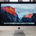 IMac-Late-2015-i5-6th-215-SSD-256-RAM-8