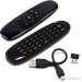 C120-24GHz-Mini-Wireless-Air-Mouse-with-Keyboard