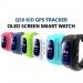 Watch-Tracker-For-Kids