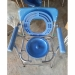 Portable-Folding-Commode-Chair-Toilet-Chair-Regular