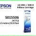 Epson-Ribbon-Cartridge-for-LQ-300-and-LQ-300
