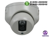 Mobile-Monitoring-CCTV-Camera-Package-3