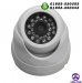 Mobile-Monitoring-CCTV-Camera-Package-13