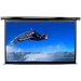 Apollo-96-Inch-x-96-Inch-Wall-Mount-Electronic-Projector-Screen