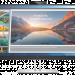 HP-E24-G4-238-FHD-IPS-Monitor