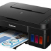 Canon-Pixma-G2010-4-Color-Ink-Tank-All-In-One-Printer